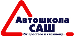 автошкола, Смоленск, вождение обучение, права, категория A B